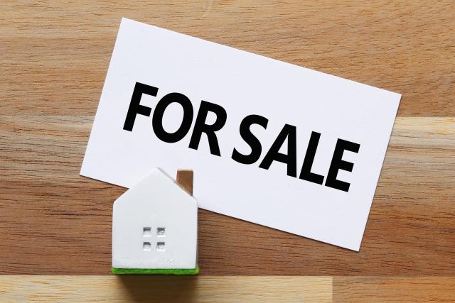 遠方の家を売る際に現地に向かうタイミングとは?